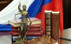 Сегодня прошло первое слушание по делу сочинца Петра Парпулова, обвиняемого в госизмене