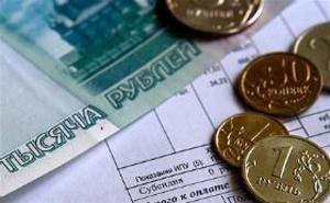 Должникам по взносам на капремонт хотят начислять пеню, как в банках - % по кредиту