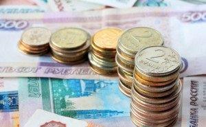 Сочи, Краснодар и Армавир не выполняют план по поступлениям в бюджет
