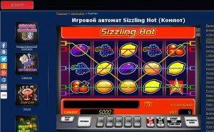 Игра на деньги в интернет-казино Вулкан