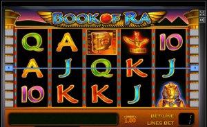 Игровой зал в интернет-казино