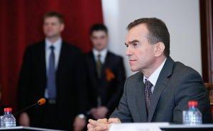 Антитеррористическую безопасность в День народного единства обсудили в Краснодаре
