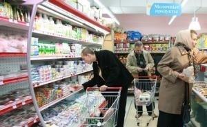 Рост цен на Кубани сдержать никак не удаётся