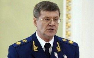 В Сочи проходит конференция прокуроров по борьбе с терроризмом
