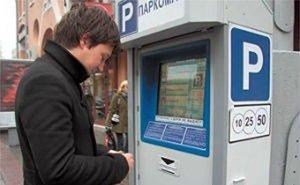 За неоплату муниципальной парковки в Краснодаре начали штрафовать