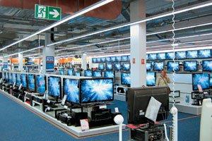 Крупнейший магазин техники в Украине