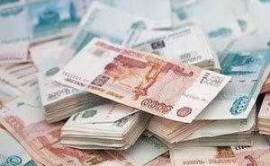 Впервые за многие годы на Кубани удалось сверстать бездефицитный бюджет