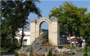 Новый мэр Горячего Ключа занялся восстановлением курорта