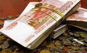 Сочи планирует заработать в 2016 году 10,2 млрд рублей