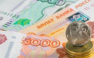 Власти Кубани планируют ежегодно сокращать по 3 млрд рублей госдолга