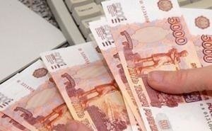 На Кубани растёт просроченная задолженность предприятий перед банками