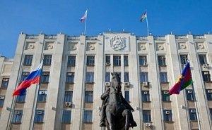 На Кубани подбивают итоги работы в социальной сфере