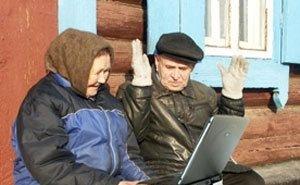 Власти Кубани требуют обеспечить все сёла и станицы края качественной связью и Интернетом