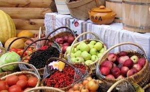 На Кубани запущен новый сервис для торговли местными продуктами