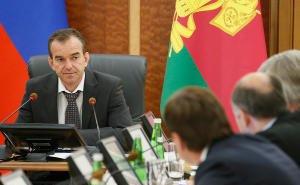У Вениамина Кондратьева прошло предновогоднее заседание Совбеза