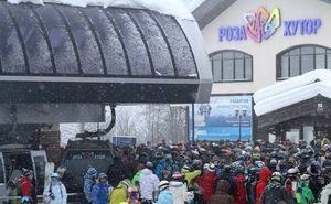 О ски-пассах и парковке на Красной Поляне можно узнать через новый онлайн-сервис