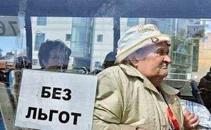 Сочинские пенсионеры собираются выступать против отмены льгот на проезд