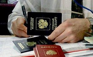 На Кубани предложили ввести обязательную регистрацию всех туристов в ФМС