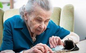 С 1-го января 2016 года на Кубани увеличен минимальный размер пенсии