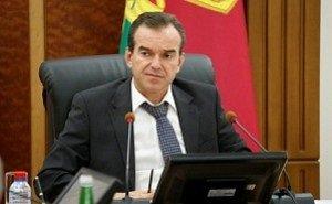 Вице-губернаторы Кубани получили задание на предстоящий год