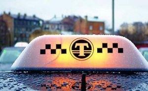 Онлайн-сервисы заказа такси вытесняют диспетчерские службы