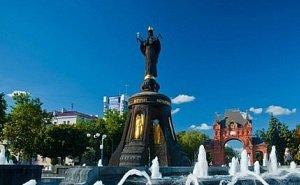 Краснодар надеется получить высокий статус города-