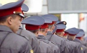 В Сочи усиливают меры антитеррористической защищённости