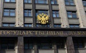 В Госдуме РФ поддержали законопроект депутатов ЗСК по детям-сиротам