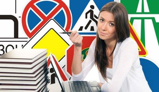 Как получить водительские права в Краснодаре в кризис?