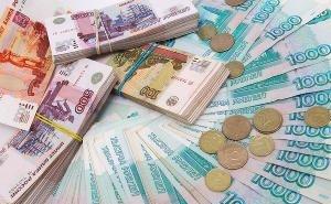 Губернатор Кубани требует усилить работу по сбору налогов