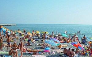 Стартовала масштабная рекламная кампания туристического потенциала Сочи