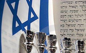 В Сочи хотят построить синагогу