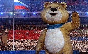 В Сочи отмечают годовщину Олимпиады