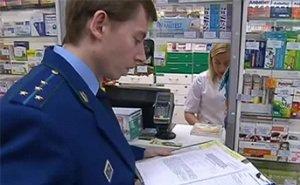Прокуратура выявила грубые нарушения в аптеках Краснодара