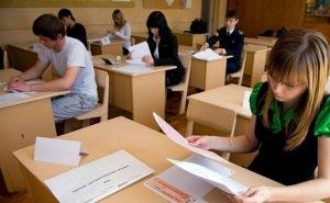 Проведение ЕГЭ в 2016 году обойдётся Кубани на 25% дороже