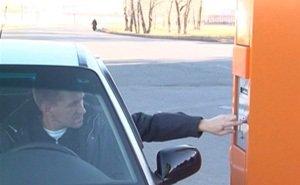 В Краснодаре появятся 2 новые парковки за 40 млн рублей