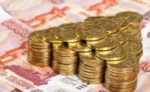 На Кубани план по доходам за 2015 год выполнен на 94,8%
