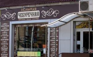 В Краснодаре будут избавляться от кафе на первых этажах домов