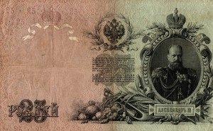 Коллекцию ценностей музея в Новороссийске пополняют таможенники