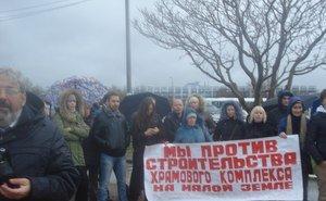 На строительство Морского собора в Новороссийске власти разрешения не давали