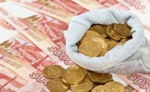 У Кубани - самый крупный госдолг в РФ