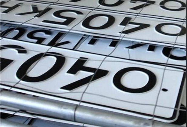 Avtonomera.net.ua - отличная возможность заказать автомобильные номерные знаки