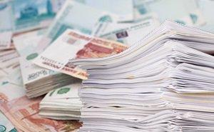 Аудит выявил нарушений в исполнении бюджета Кубани на 17 млрд рублей