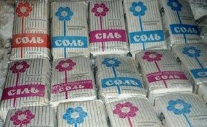 Кубанская таможня не пустила в Россию 400 тонн украинской соли