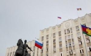 Антикризисный план Кубани рассмотрят уже на этой неделе