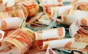 На реализацию нового антикризисного плана Кубани потребуется 14,6 млрд