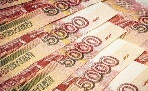 У Кубани накопилось 600 млн рублей долгов по госконтрактам