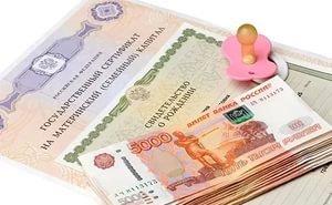 Региональный маткапитал кубанцы смогут потратить на газификацию
