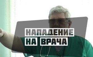 На Кубани избили двух хирургов