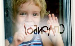В Краснодаре на благотворительном вечере больным детям собрано 3,5 млн рублей
